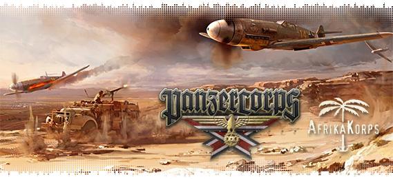 logo-panzer-corps-afrika-korps