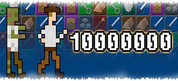 logo-10000000