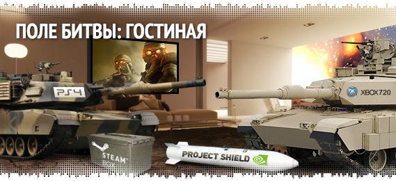 logo-columns-battlefield-salon