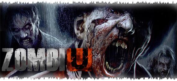 logo-zombiu