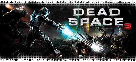logo-dead-space-3