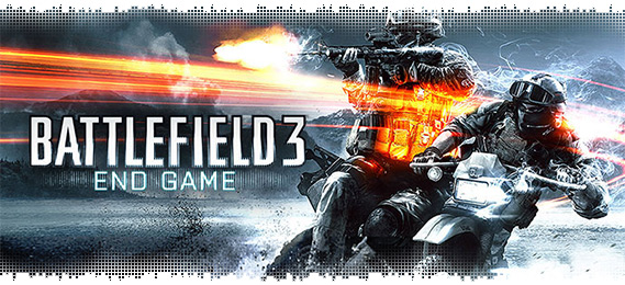 logo-battlefield-3-end-game-review