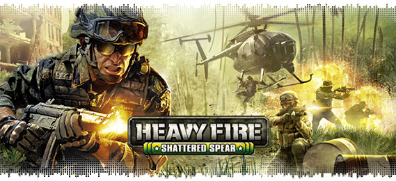 logo-heavy-fire-shattered-spear