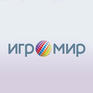 igromir-2013-logo-300px