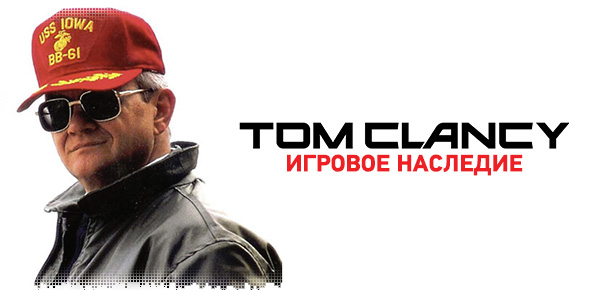 logo-tom-clancys-legacy-slideshow