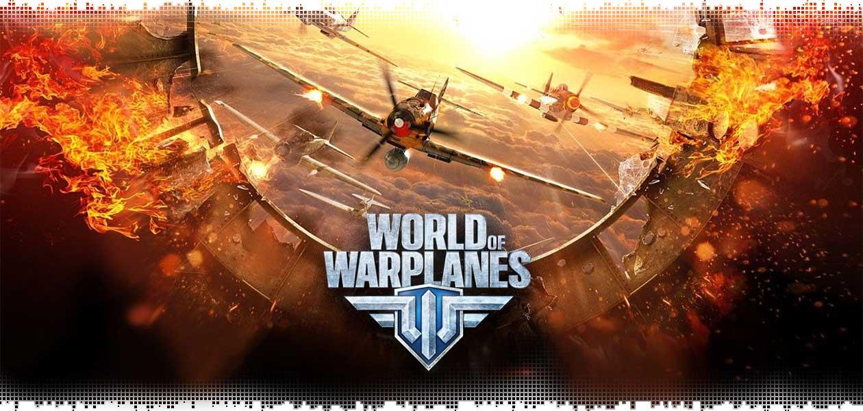 logo-world-of-warplanes