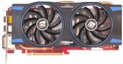 PowerColor Radeon R9 280X Dual Swirl