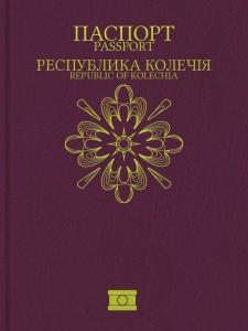 passport__please_by_lt_commander-d62olwf