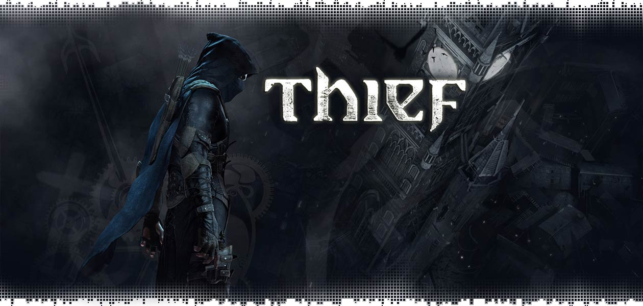 logo-thief-preview-v2