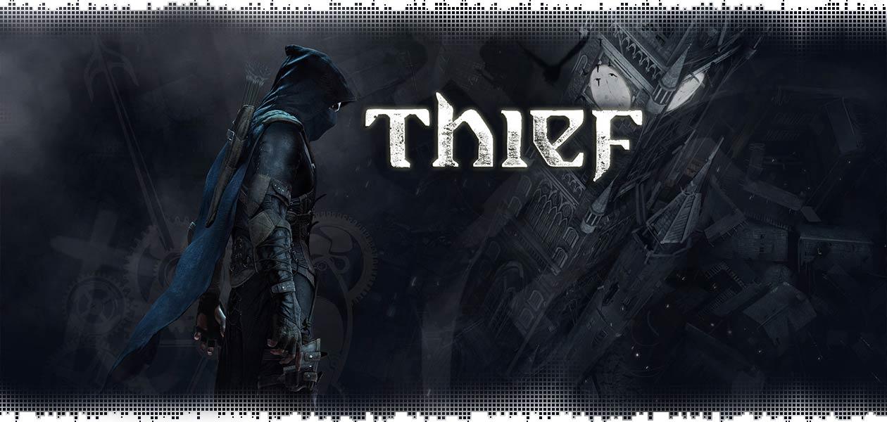 logo-thief-preview-v2