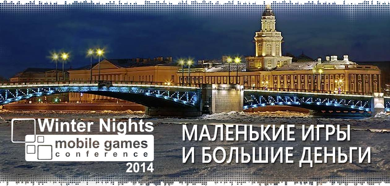 logo-winter-nights-mobile-games-2014-report