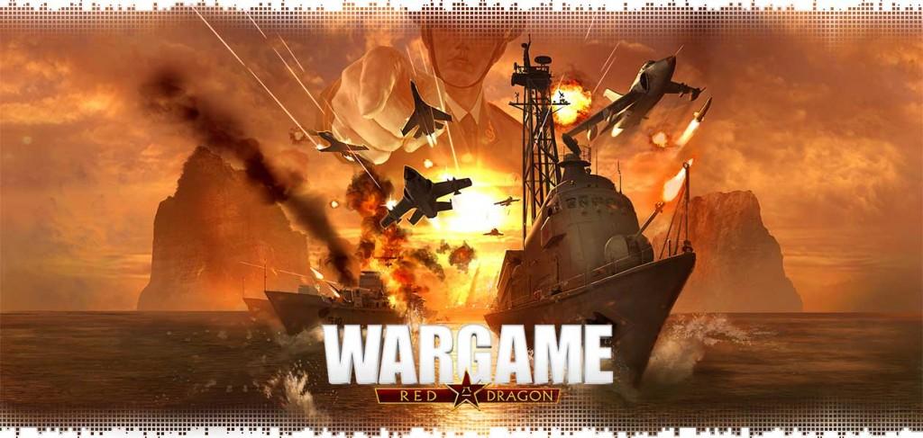 Скачать Через Торрент Игру На Русском Языке Wargame Red Dragon - фото 6