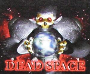 Старый логотип Dead Space, промелькнувший в одном из журналов в конце 1997 года.