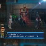Видео #2 из Dynasty Warriors 8: Empires