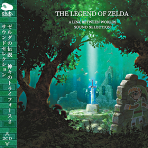 The_Legend_of_Zelda_A_Link_Between_Worlds_Sound_Selection__cover300x300.jpg
