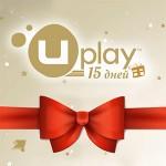 Uplay раздаёт подарки и разыгрывает комплекты всех РС-игр Ubisoft за 2014 год
