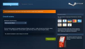 Вот такое сообщение Steam показывает теперь в Крыму при совершении покупки.