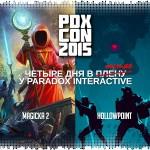 Впечатления с PDX-CON 2015: четыре дня в гостях у Paradox Interactive