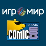 Названы даты проведения нового «ИгроМира» и Comic Con Russia