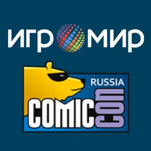 igromir-comic-con-russia-300px