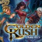Golden Rush: начался альфа-тест. Играйте в новую боевую арену!