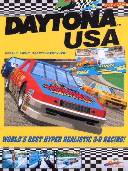 Daytona_USA_Arcade__cover450x600.jpg