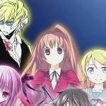 «Тизер» Dengeki Bunko: Fighting Climax
