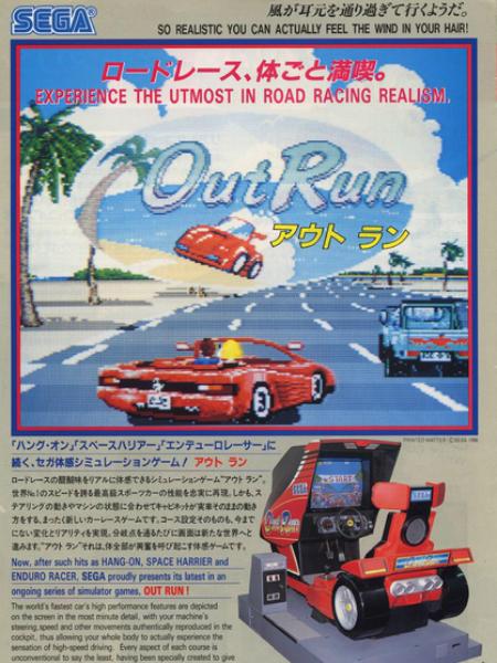 OutRun_Arcade_JP_Flyer__cover450x600.jpg