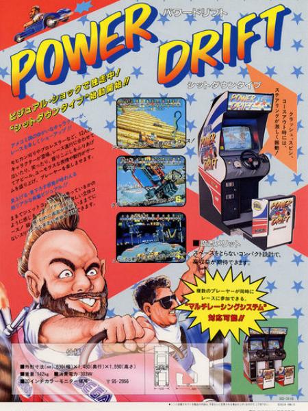 Power_Drift_Arcade__cover450x600.jpg