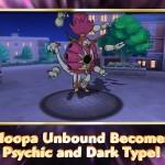 Видео #6 из Pokemon Omega Ruby
