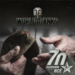 world-of-tanks-may9-300px