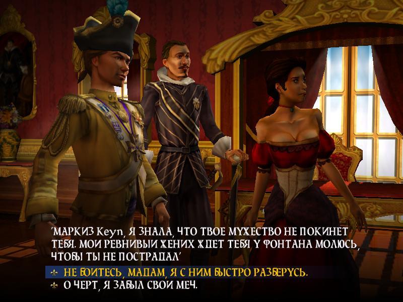 MarquiseKeyn