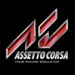 Гоночный симулятор Assetto Corsa выйдет на консолях нового поколения