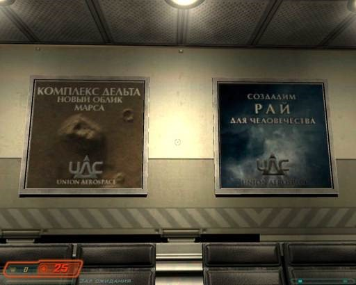 doom-3-posters