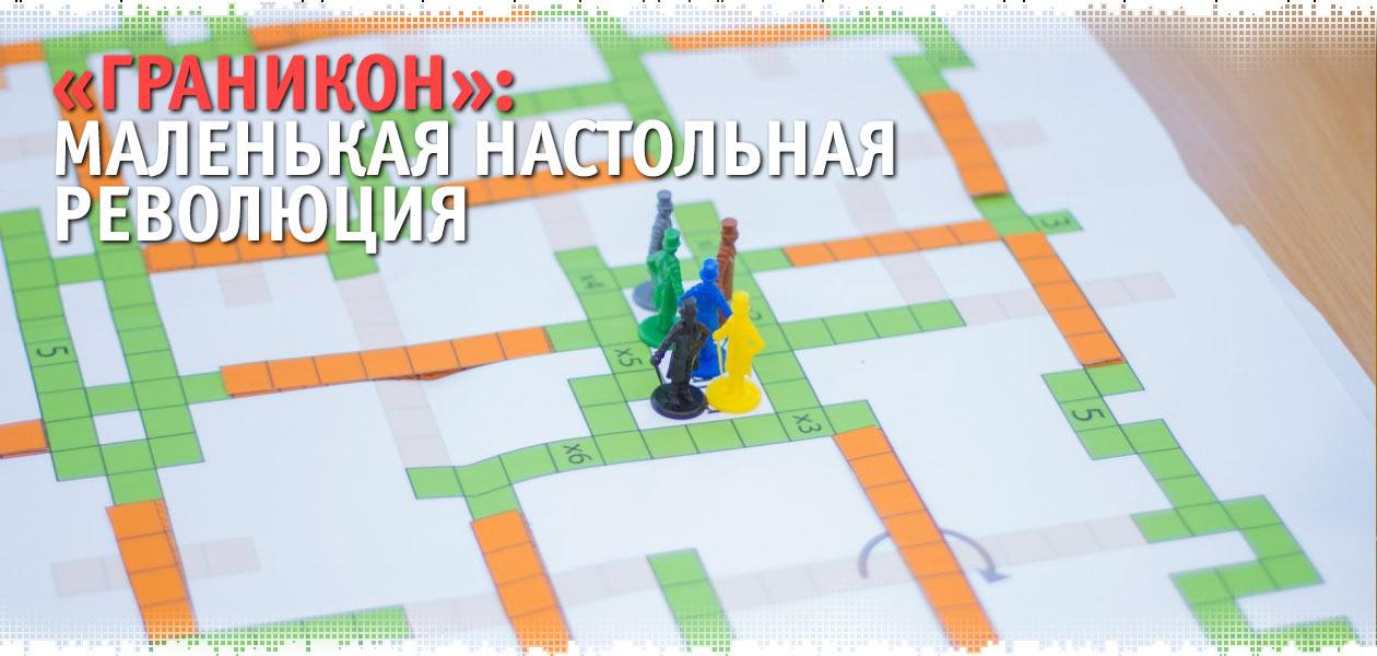 logo-granikon-article