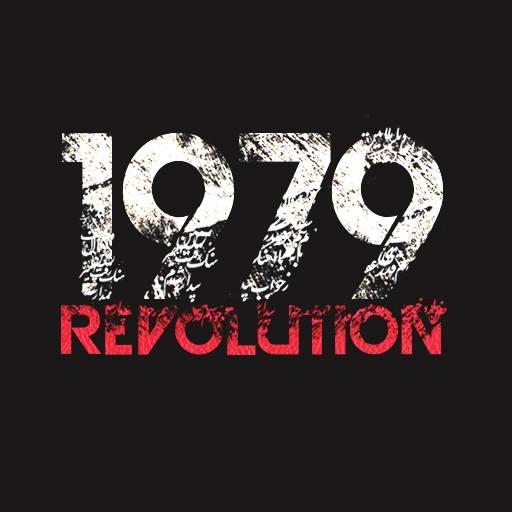 1979-revolution