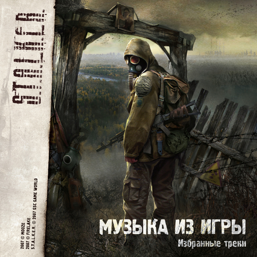 S.T.A.L.K.E.R._Music_from_the_Game._Selected_Tracks.__cover500x500.jpg