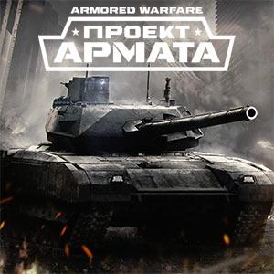 armored-warfare-project-armata-300px