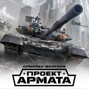 armored-warfare-project-armata-v2-300px