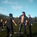 Видео #10 из Final Fantasy 15