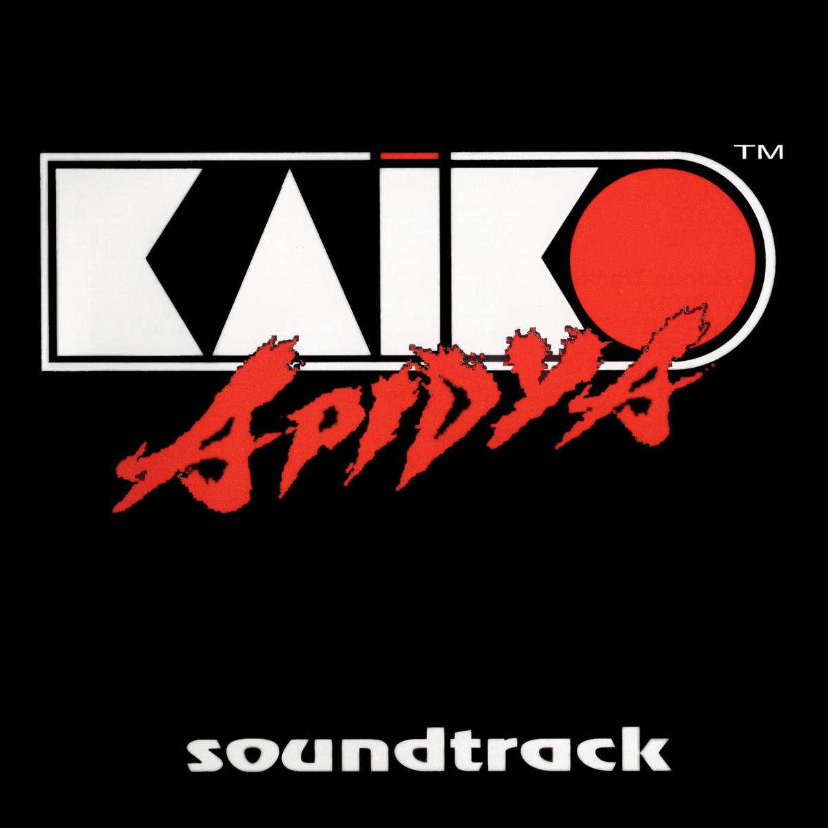 Apidya_Soundtrack__cover1200x1200.jpg