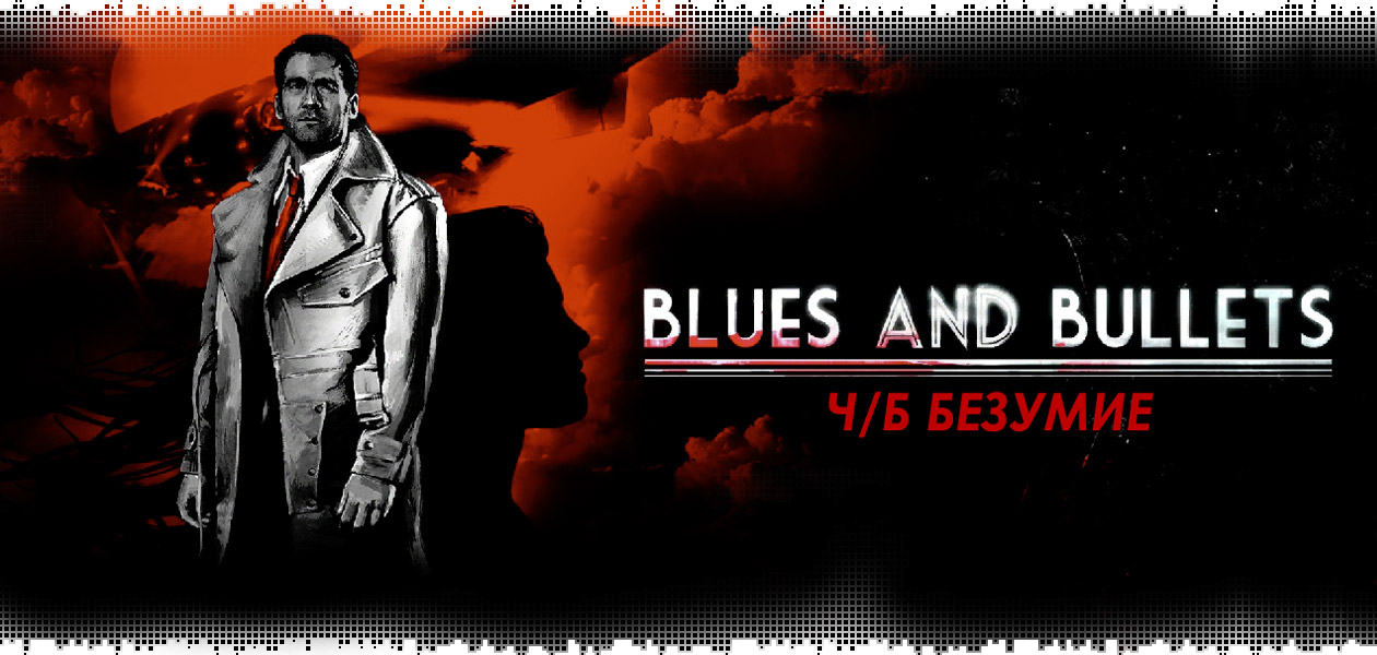 logo-blues-and-bullets-impressions