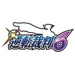 Capcom анонсировала новую игру в серии «судебных адвенчур» Phoenix Wright: Ace Attorney
