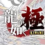 Sega выпустит Yakuza 6 и переиздание оригинальной Yakuza