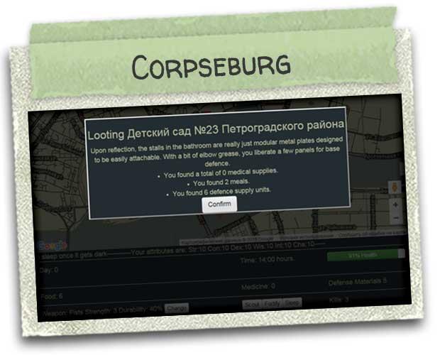 indie-18nov2015-01-Corpseburg