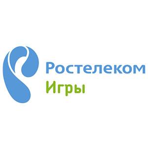 rostelecom-games-300px