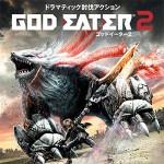 Дилогия God Eater выйдет на Западе для PS4, Vita и PC