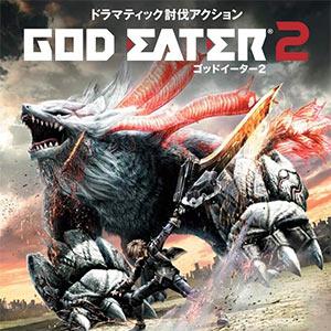 god-eater-2-300px