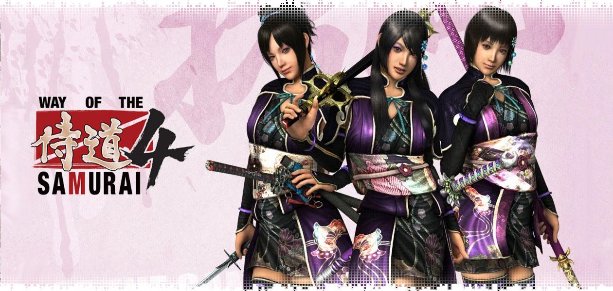 logo-way-of-the-samurai-4-review