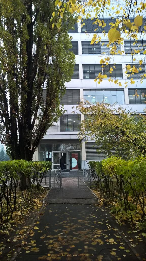 Вот в таком здании располагается Ubisoft Kiev.